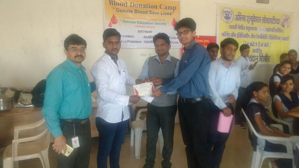 Certificate distribution for Donators